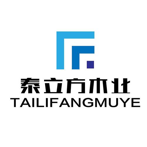 赤峰泰立方木业