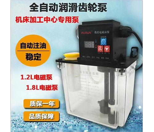 电动注油盒